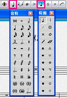 overture7.jpg