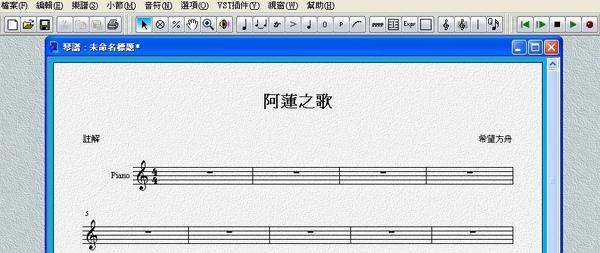 overture5.jpg