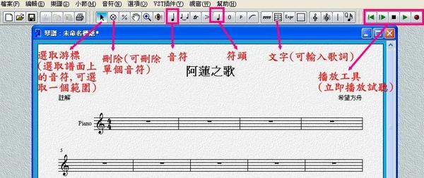 overture6.jpg