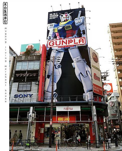 旅居日本:模型王國 Model Kingdom
