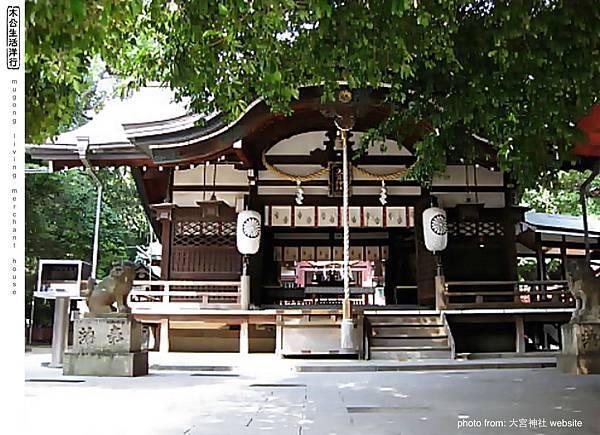 旅居日本:七五三節 Shichi-Go-San