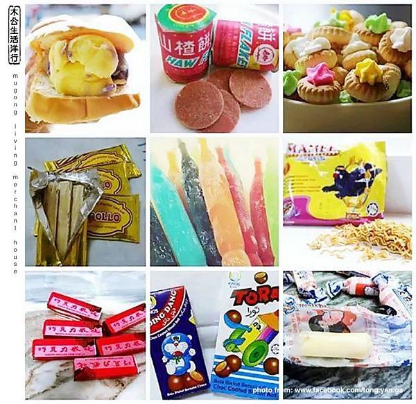 旅居日本:由那張零食照開始 all begin from the snacks' photo