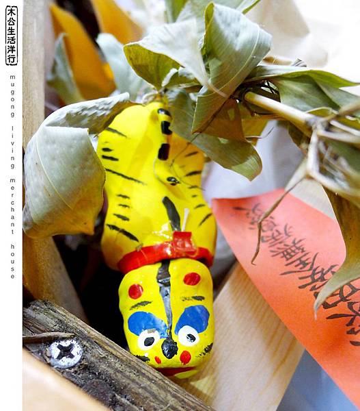 旅居日本:近二百歲的紙老虎 ~200 yrs old paper tiger