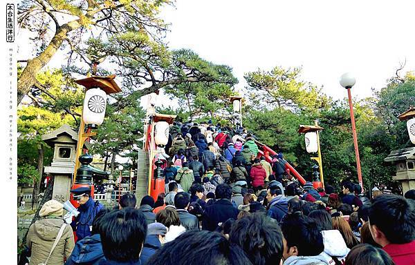 旅居日本:日本新年參拜 new year praying