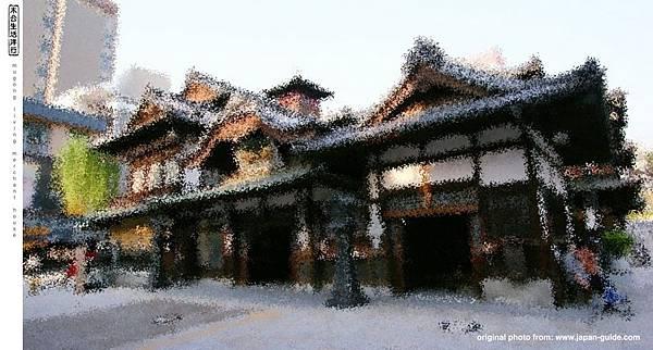 旅居日本:來去愛媛松山