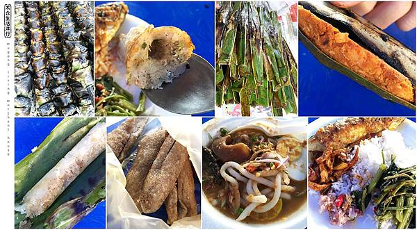 段落之間:關丹地方美味 kuantan tasty local food