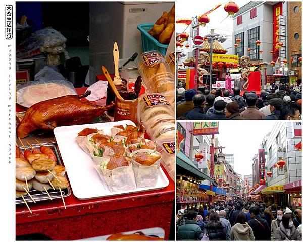 旅居日本:南京町尋年味 Kobe Chinatown CNY