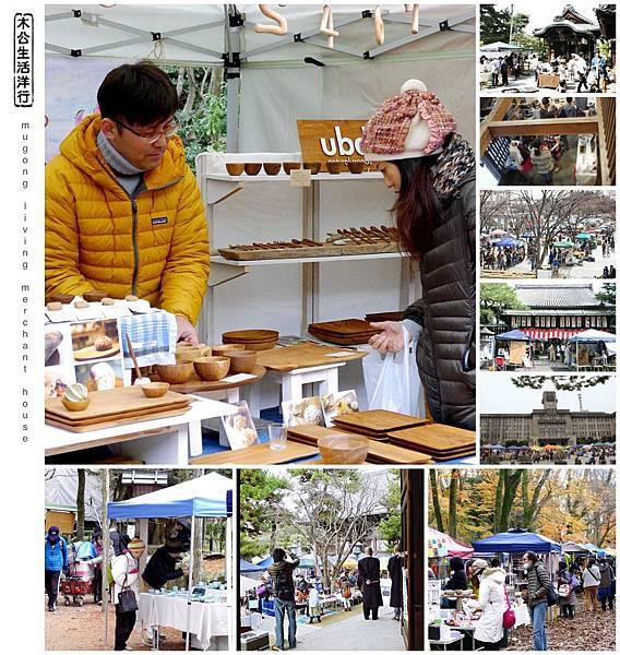 旅居日本:3月京都市集 kyoto marketplace (I)