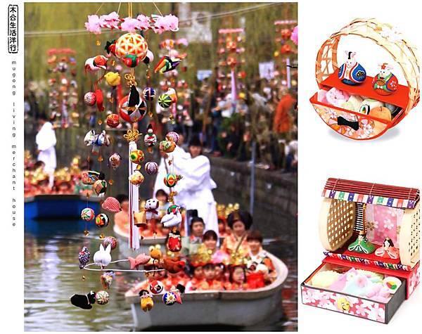 旅居日本:日本女兒節