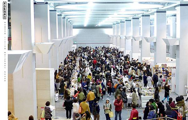 旅居日本:900參展者的手作市集 Bazaar 900