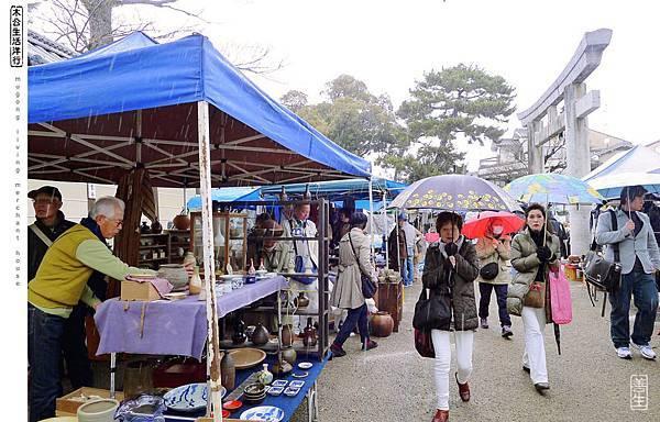 旅居日本:冰雹細雨裡從容 leisurely in the rain