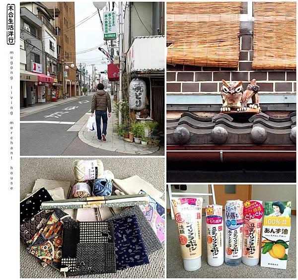 旅居日本:簡單家常 simple life