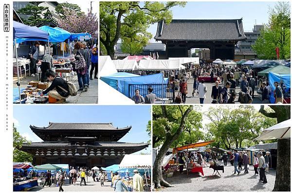 旅居日本:東寺弘法市集訪 kyto toji market