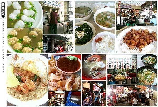旅居日本:台南吃什麼?what to eat in tainan?