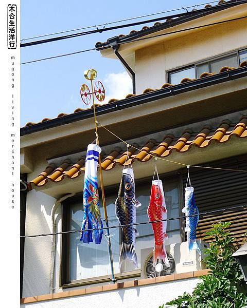 旅居日本:日本男孩節 japan Kodomo no Hi