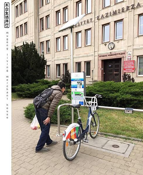 旅居波蘭:城市單車 Citi bike in town