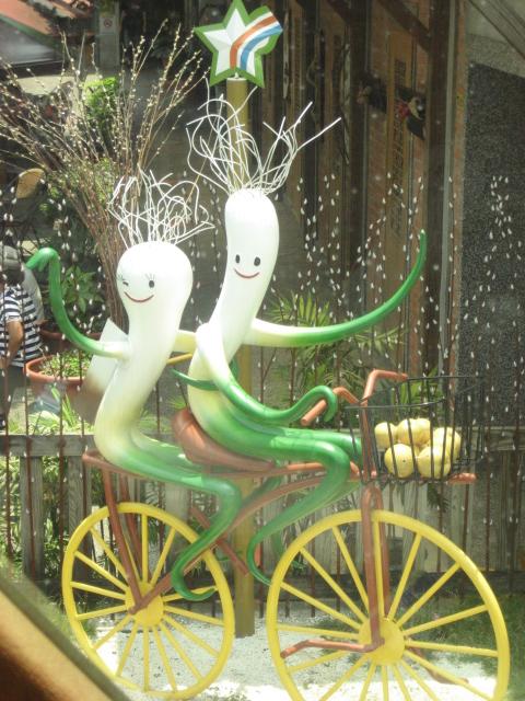 MUJO趴趴走--國內旅遊跟著MUJO體驗農村!!宜蘭三星鄉農會--只要跟著認真ㄉ人.就有最正面ㄉ開心.跟著感覺走吧!!