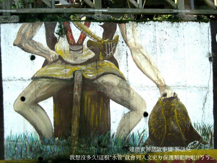 【MUJO辦活動囉...】MUJO鄒遊阿里山私訪秘境YouTube有獎徵答,送粉絲來自部落ㄉ祝福~祈福鈴