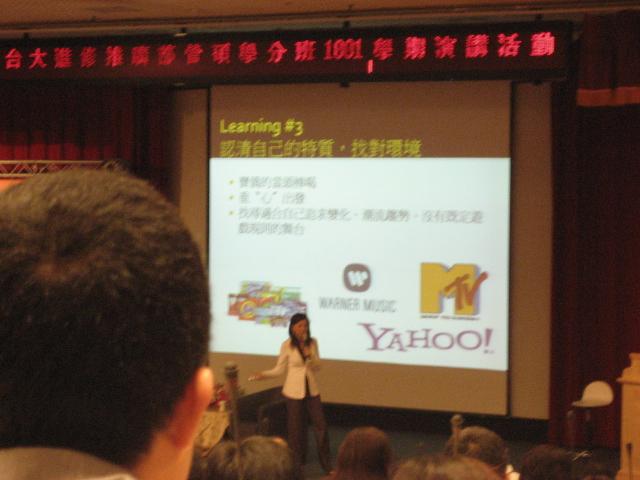 【健康養生心靈—正面向上能量】演講:贏得職場.影響世代(Yahoo!亞太地區董事總經理 鄒開蓮)