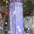 【MUJO趴趴走--國內旅遊】2012年10.20淡水區漁會-淡水漁樂趣生態之旅&阿三哥農莊晚餐(內附一日遊行程)