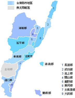 【MUJO趴趴走--國內旅遊--水土保持局臺東分局】日出農村.擁抱幸福 (媒體採訪團):旅遊台灣台東就是這麼簡單!!Taitung Taiwan easy Go!!火車.飛機.景點...給你好點子