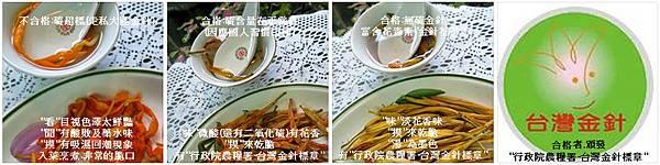 【健康養生飲食—台灣金針標章食譜】金針一菜二樣:涼拌金針雞絲&金針雞絲壽司捲.如何使用竹簾捲壽司?(輕食自己DIY)(上班族拿手菜簡易食譜)