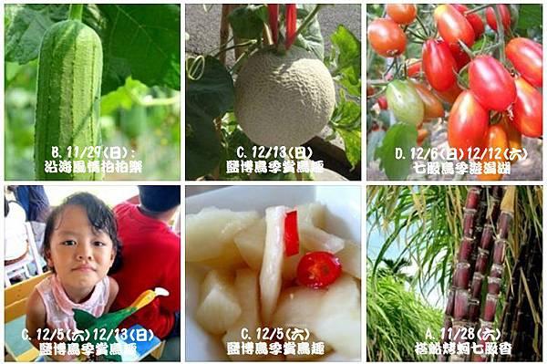 水果gjo3.JPG