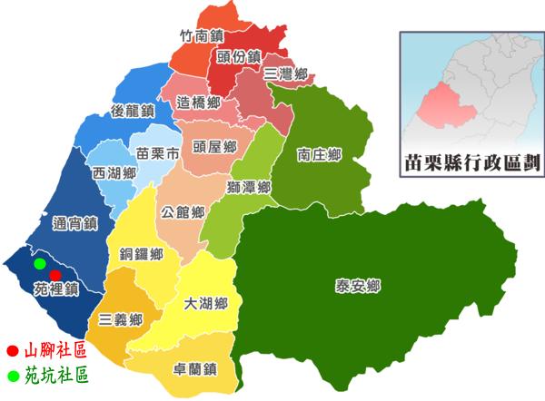 苗栗行程地圖.png