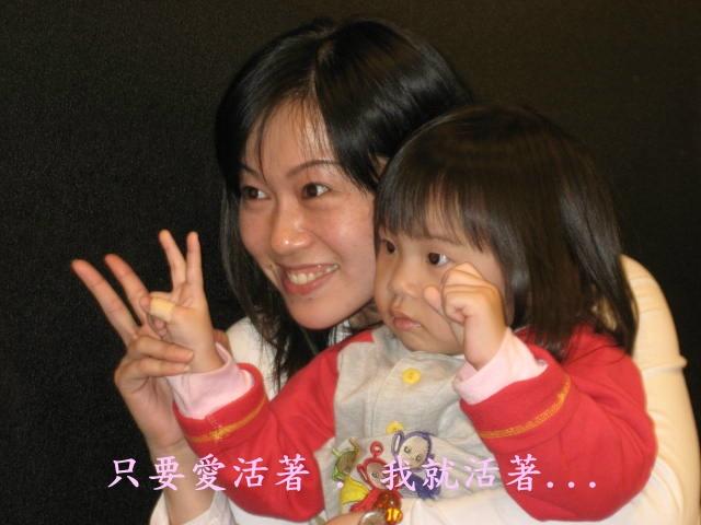 【心靈篇-正面能量】0311日本地震海嘯看地球.台北地球日用愛回抱地球!!