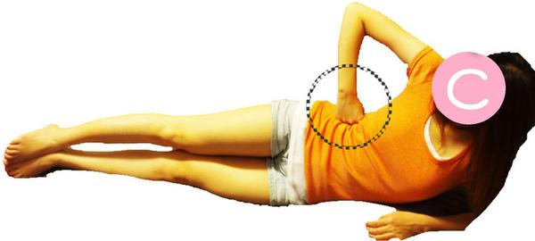 側躺,以單手拳頭PUSH(利用手指握起來關節突起來的地方,按壓身體較細微的部分)的方式,