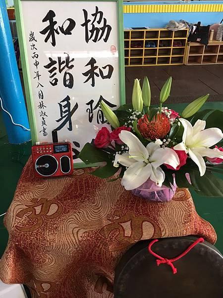 20160924秋高氣爽缽若頌 光音公益_5201.jpg