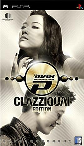 PSP-DJMaxPortableCE-FrontCover