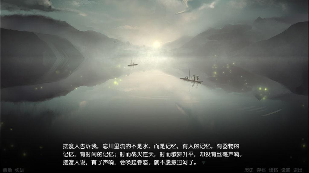 007 2015-08-28