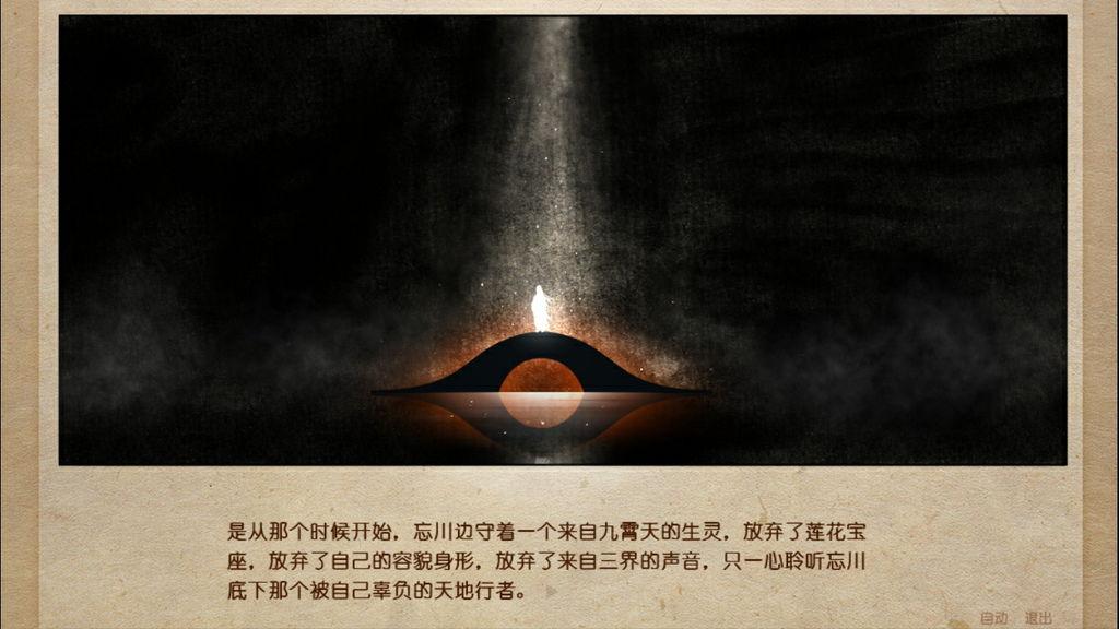 195 2015-08-28