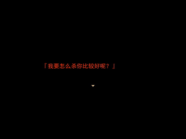014 2016-07-09
