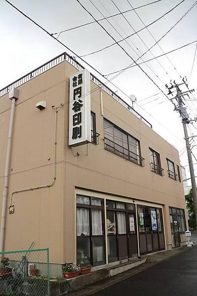 20140606-004.JPG