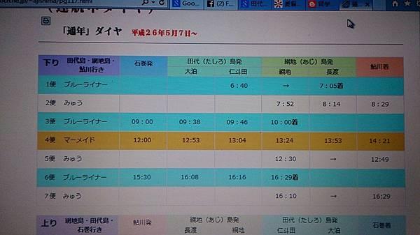 20140607-029.JPG