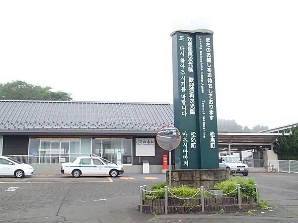 20140609-029.JPG