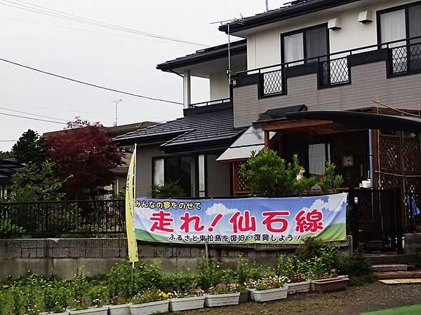 20140609-046.JPG