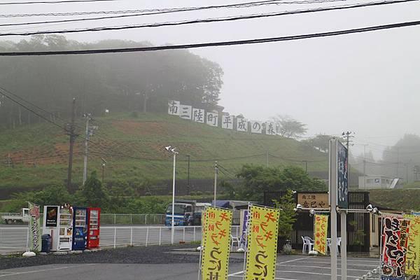 20140611-008.JPG