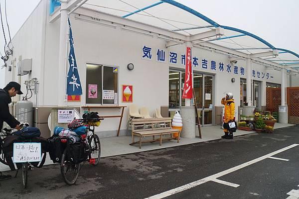 20140611-012.JPG