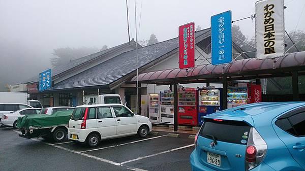 20140612-009.JPG
