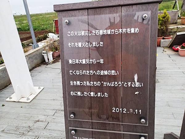 20140609-070.JPG