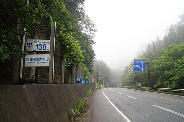 20140611-028.JPG
