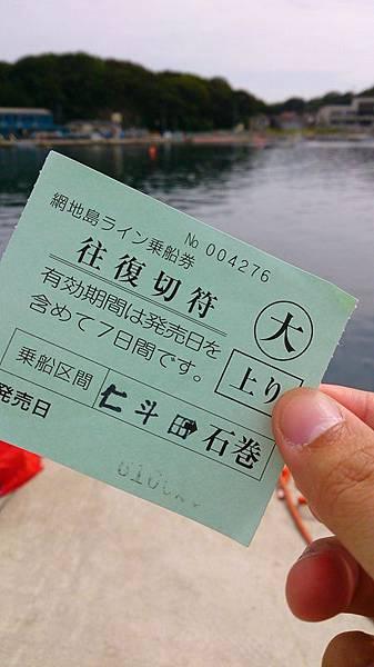 20140610-143.JPG