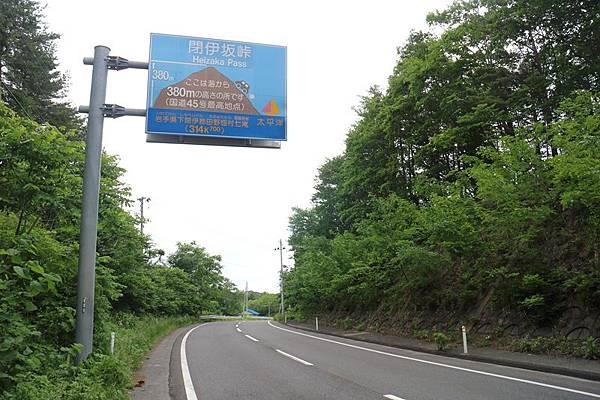 20140614-020.JPG