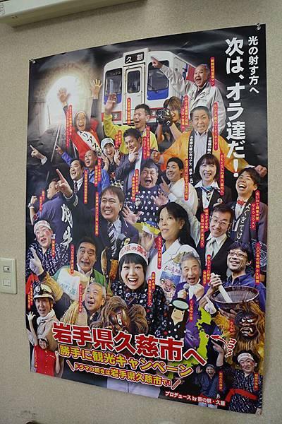 20140615-058.JPG