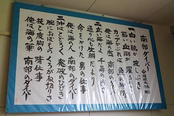 20140616-075.JPG