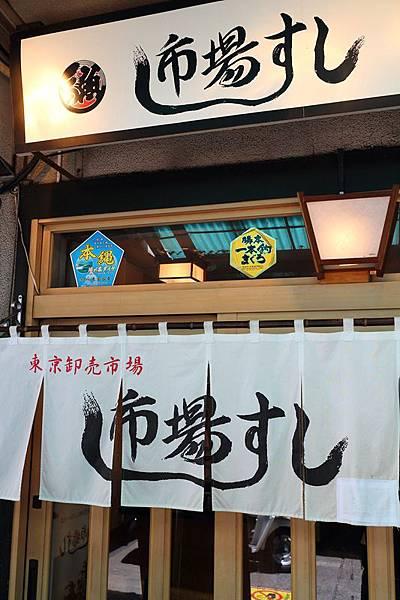 20140619-015.JPG
