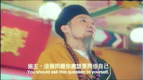 施主,這個問題你應該要問自己